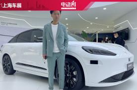 最快3.5秒破百,搭载华为自动驾驶,上海车展实拍极狐αS