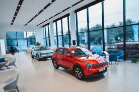 北京哪吒汽车体验中心正式开业,年内建成13家直营店