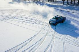 -32°的漂啊漂:锐骐 6 海拉尔冰雪试用报告(文字版)