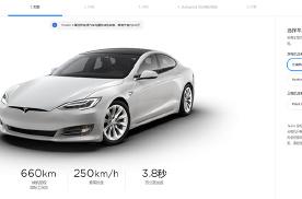 特斯拉又降价啦!网友:20万的国产Model 3指日可待