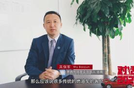 零跑汽车吴保军:加速奔跑,进入行业快车道|对话2021
