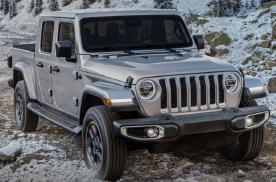 无惧寒冷,Jeep Gladiator特别版官图发布