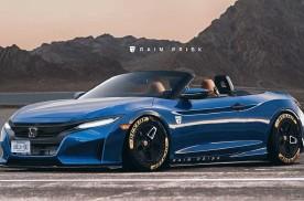 运动十足/2.0T发动机 全新Honda S2000假想图