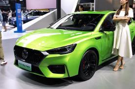 高颜值、高性价比、高性能实力!北京车展现场实拍名爵6新能源