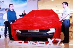 纯粹致美空间——BEIJING-X7安徽合肥正式上市