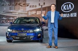 逆势销量涨、单车售价提高2万 起亚推中高端车K5凯酷时机来临