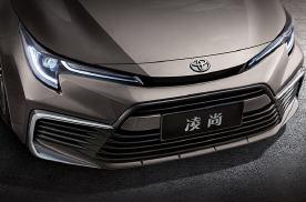 自带满满跃级感的日系轿车,广汽丰田凌尚全面解析