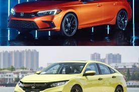 全新一代本田思域发布,造型如同雅阁,化身家用车