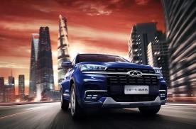 奇瑞集团2月热销新车超5万,出口同比大增117.3%