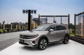 一汽大众揽境正式上市 六款车型预售价为29.99~39.99万