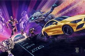 梅赛德斯-奔驰将成为英雄联盟全球赛事独家汽车行业合作伙伴