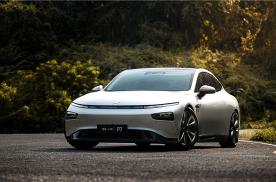 X-Base极智体验营—2020小鹏汽车全国大型试驾会