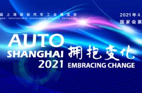 上海车展召开在即,不出意外,这三位常客将缺席