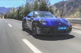试驾丨保时捷911 Carrera 4S:它变得更加精致细腻