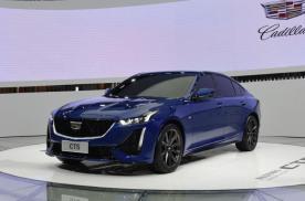 搭载10AT动力超宝马3系,预售28万起这款轿车将成为热点?