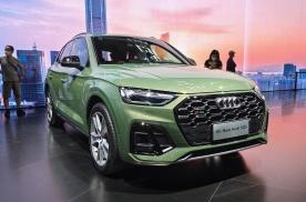 闪耀2021粤港澳大湾区车展,全新奥迪SQ5上市,指导价63.28万元