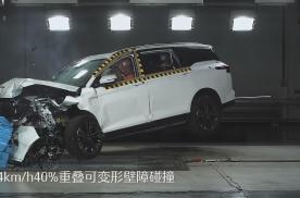 揭秘银标五菱凯捷安全性,让大家了解一下碰撞测试