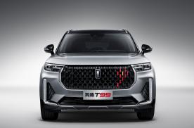 全新奔腾T99S上市,搭载6AT变速箱,15.99万起售