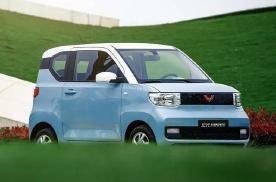 不到3万元的五菱宏光MINI EV,真就是人人可爱的神车?