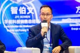 中德汽车大会新能源论坛 | 许俊海:未来智能汽车将是EV+I