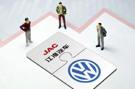 为什么说大众同时入股国轩高科与江淮汽车是一个互相解套的游戏?