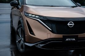 日产汽车发布新品牌标识 纯电动SUV日产Ariya全球首秀