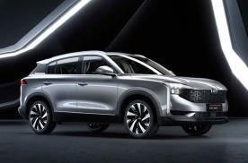 极富科技感 观致力推全新SUV 将于7月27日亮相
