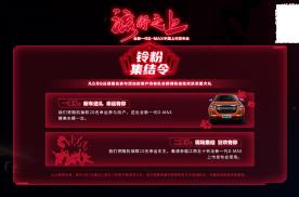 真香!5.10全新一代D-MAX将携跨界品牌挚友引领皮卡文化