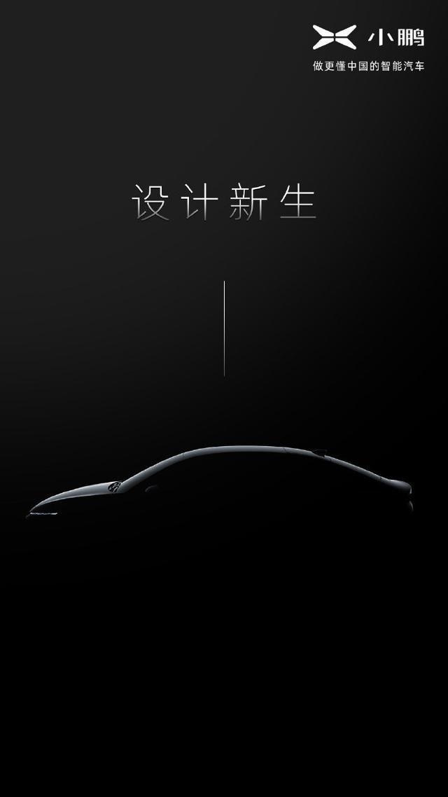 """小鹏全新轿车""""P5"""",首搭激光雷达,瞬间觉得特斯拉不香了!"""