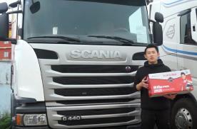 斯堪尼亚(scania)车主力荐旭派超级重卡电池