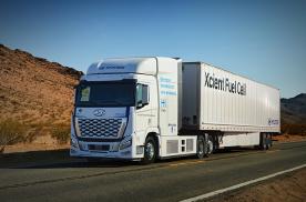 现代汽车氢燃料电池重卡XCIENT Fuel Cell正式进军美国加州