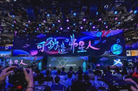哈弗又放大招?两款全新概念车亮相上海,剑指全球市场!