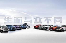 上汽MAXUS 5月销量11,566台!同比大涨28.47%