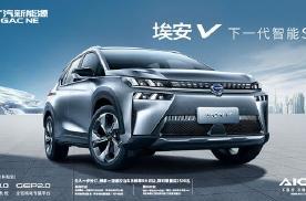 全球首款5G座驾,20万同级最强纯电SUV埃安V登陆天津