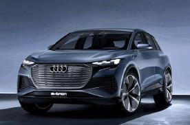 北京车展新车前瞻,奥迪多款新车亮相,Q5L轿跑全球首发