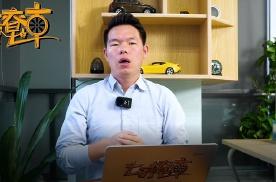 【七哥撩车】瑞虎8PLUS和哈弗H6怎么选?新车改颜色需要注意什么?