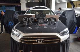 动听音响,愉悦驾乘:现代iX35汽车音响改装丹拿喇叭,昆明发烧友