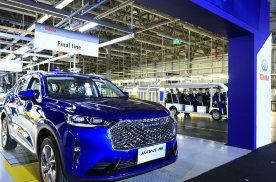 长城海外第二家整车工厂泰国罗勇工厂投产 哈弗H6 HEV下线