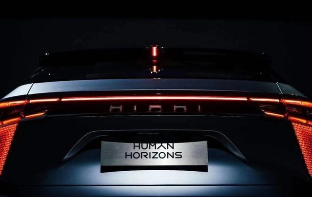 华人运通发布纯电品牌高合HiPhi,它要实现技术超前了5年
