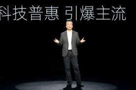 萧敬腾实力代言 威马加速开启全新智能时代