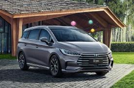 中大型SUV推荐比亚迪(宋MAX)升级版