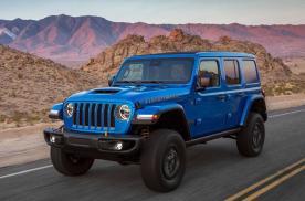 售42.99万元起 依旧是越野利器!新款Jeep牧马人上市