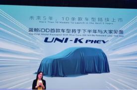 长安发布了蓝鲸iDD混动技术,能否叫板比亚迪DM-i?