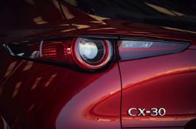 """跑不动旅不远贵上天,长安马自达CX-30就是这么""""跑旅SUV"""