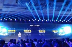 云度汽车:凤凰涅槃?2025年跻身国内纯电汽车品牌前三强