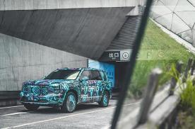首台搭载丰田混动的自主SUV!全新传祺GS8来了!
