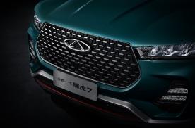 有颜值还要拼实力 全新一代瑞虎7是如何搅局紧凑型SUV市场的