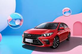 艾瑞泽5 plus借助广州车展开启预售,亲民价且好礼赠送
