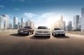 上汽大众再丢销冠!销量下滑24.79%,10款新车能救市吗?