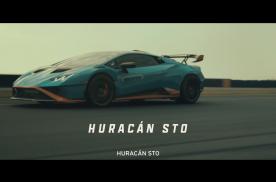 兰博基尼正式推出Huracán STO